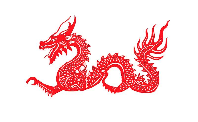 El Dragón Del Horóscopo Chino Concepto Del Dragón Del Horóscopo Chino