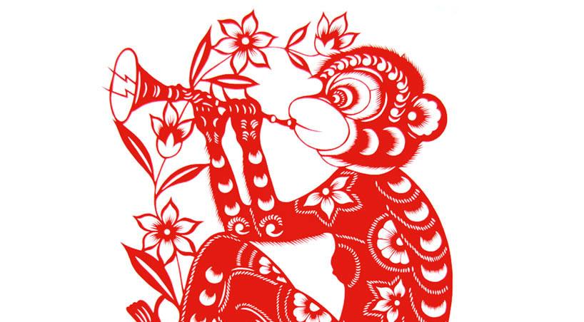 Qué significado tiene el mono en el horóscopo chino