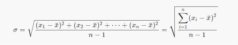 ¿Cómo se calcula la desviación típica?